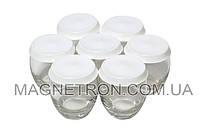 Комплект баночек круглых (7шт) для йогуртницы Moulinex XF950001