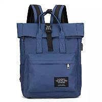 Рюкзак тканевый городской вместительный, синий