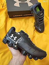 Чоловічі кросівки Under Armour Scorpio (чорно-білі) D157 повсякденна крута взуття