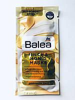 Balea  маска для лица Молоко и мёд (Германия) 2 шт х 8 мл.