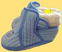Ботиночки-пинетки, голубые