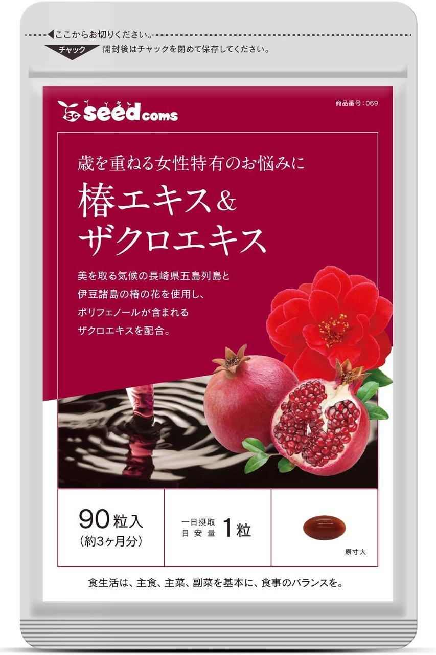 Seedcoms Екстракт граната і камелії з сафлоровым маслом, 90 капсул на 90 днів