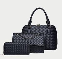 Женская сумка набор 3в1 с фактурным плетением черный