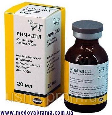 Римадил 5% ин, пфайзер 20 мл раствор для инъекций (заболевания.