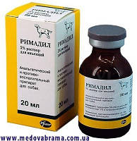 Римадил 5% (карпрофен 50 мг) 20 мл раствор для инъекций.
