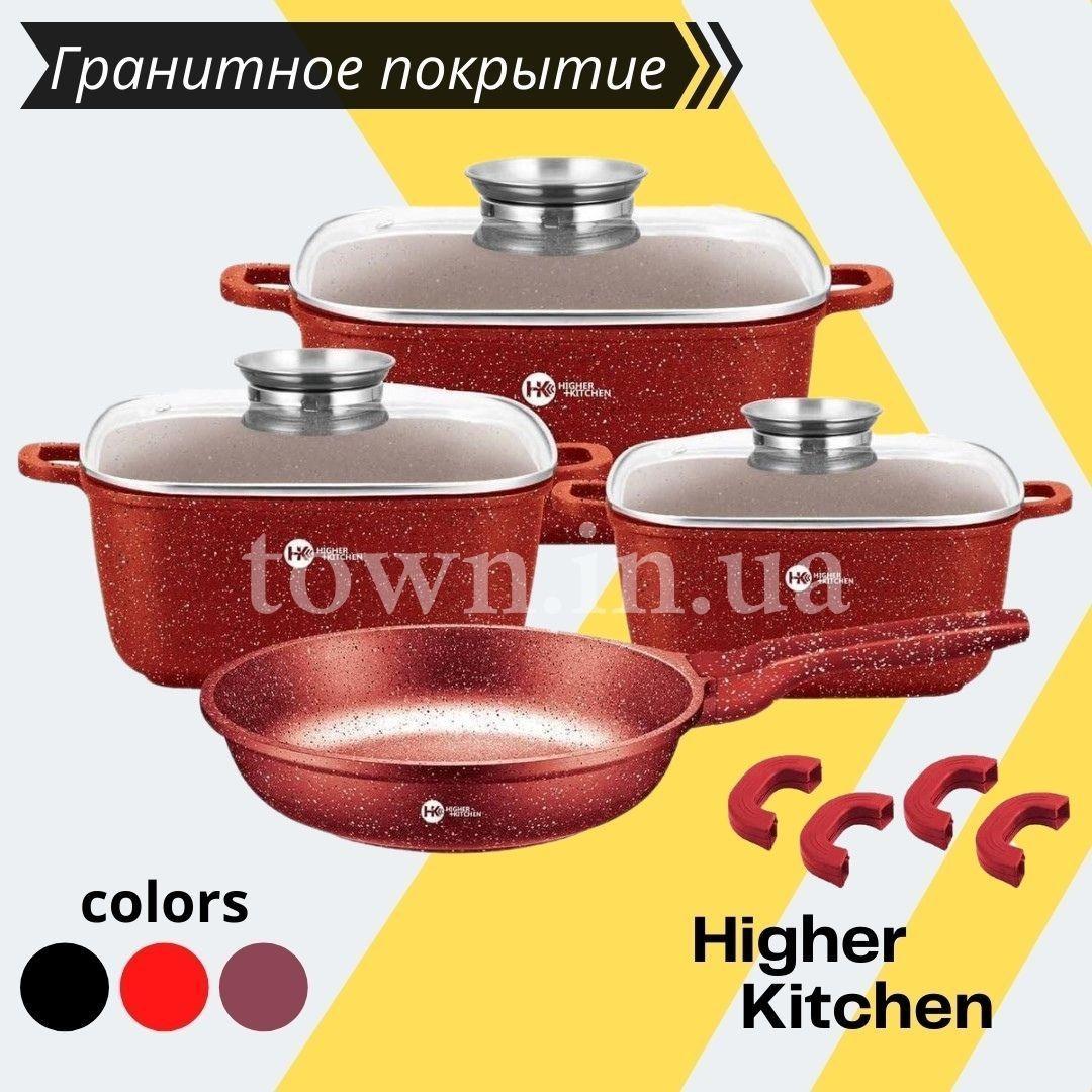 Набір посуду з гранітним антипригарним покриттям Higher Kitchen HK-312, Набір каструль для дому ЧЕРВОНИЙ