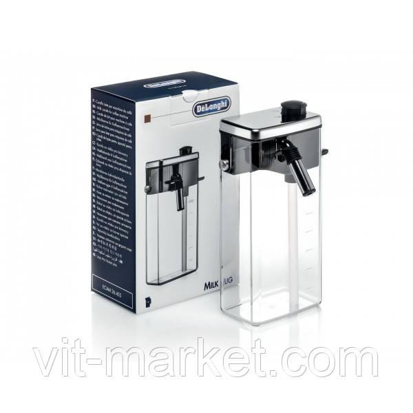 Контейнер для молока к кофеваркам и кофемашинам DeLonghi код 5513294521