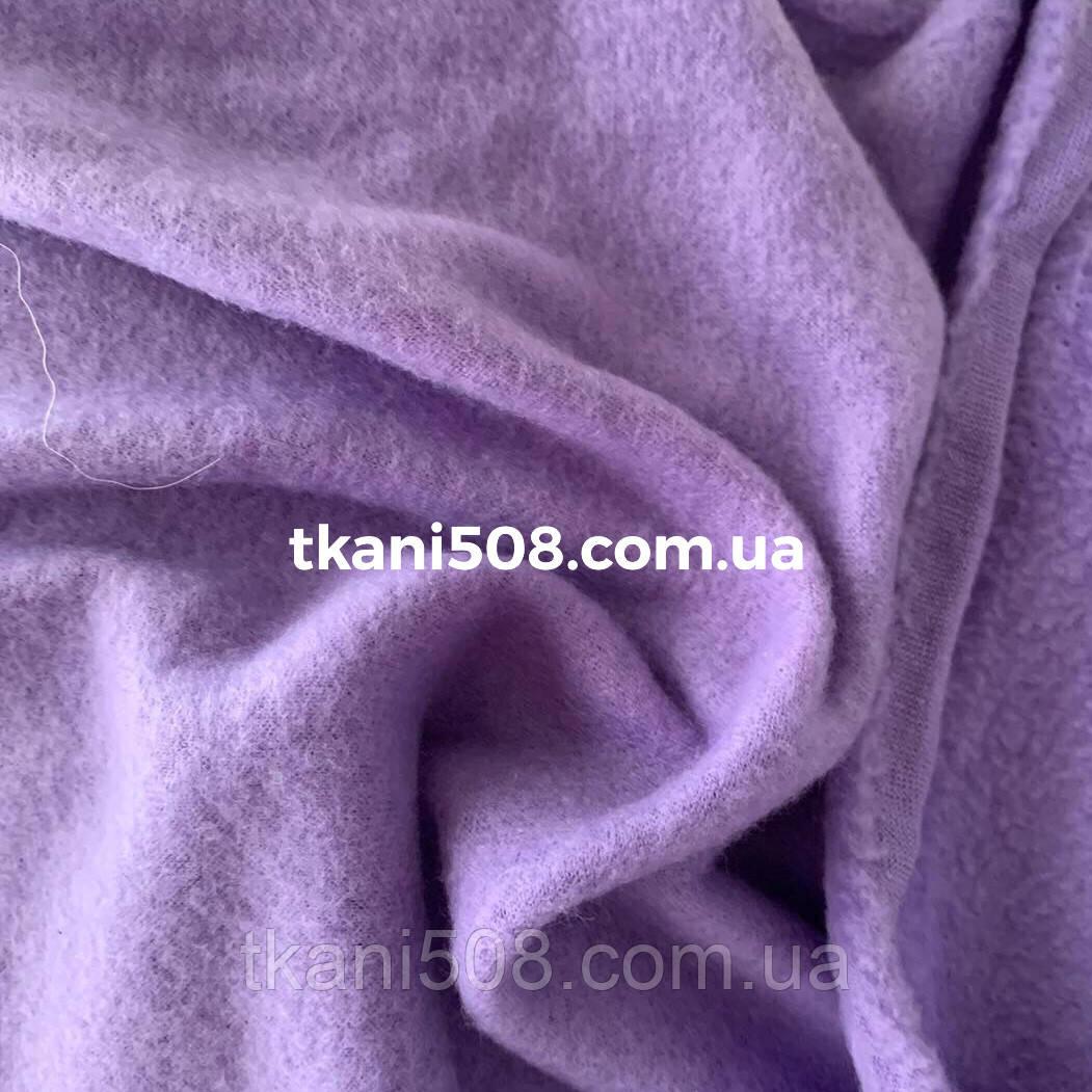 Флис (Фиолетовый)