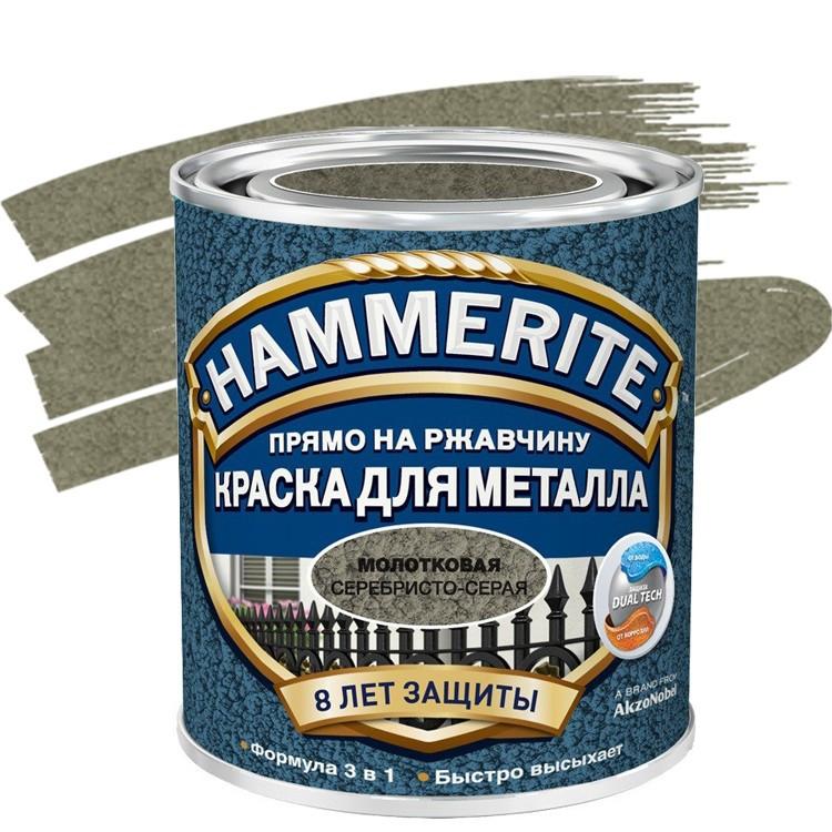Эмаль HAMMERITE молотковая серебристо-серая 3 в 1 (2,5 кг)