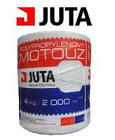 Шпагат полипропиленовый Juta (Юта) для пресс-подборщиков