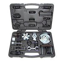 Набор фиксаторов AUDI, VW (2.7/3.0 TDI V6 и V8) 14 пр. (FORCE 914G5)