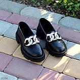 """Туфли -броги / лоферы женские черные  """"ЦЕПЬ"""" натуральная  кожа на тракторной подошве, фото 2"""