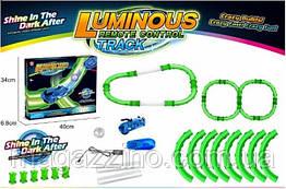 """Дитячий гоночний трек в трубі """"Luminous Speed pipes"""", з машинкою на пульті управління. Світиться в темряві."""