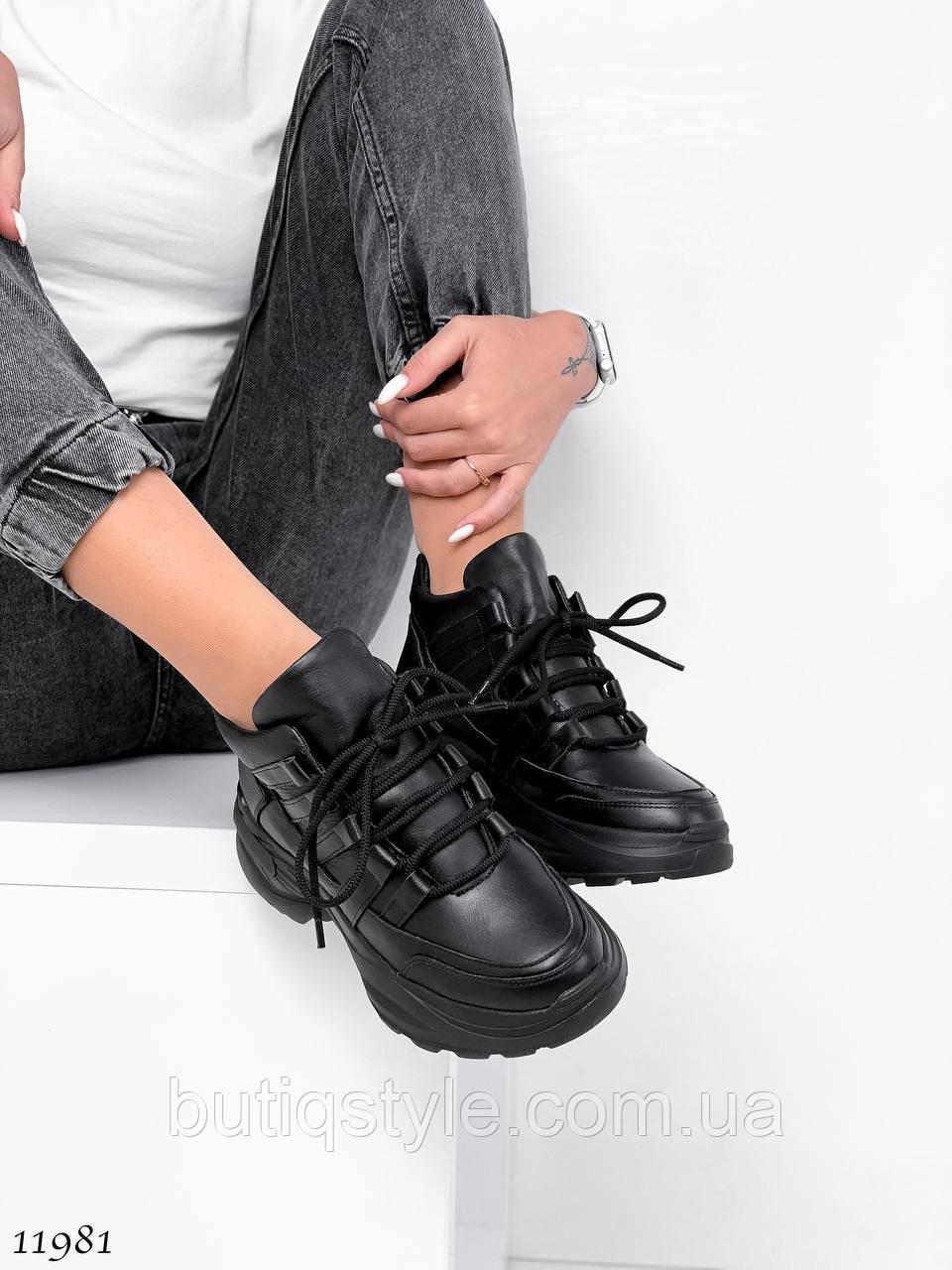 Женские высокие черные кроссовки натуральная кожа
