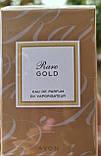 Парфюмерная вода для женщин Rare Gold by Avon, фото 2