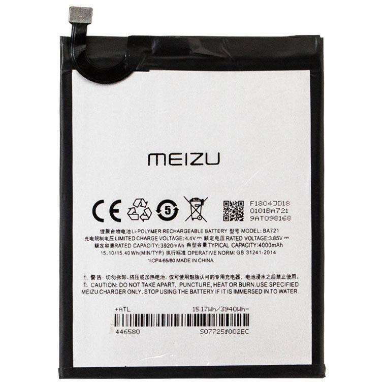 Аккумулятор Meizu BA721 4000 mAh M6 Note AAAA/Original тех.пак