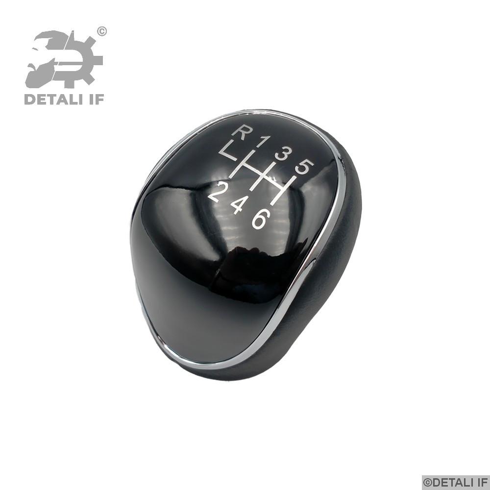 Ручка передач Кпп Ford Kuga 6п еко шкіра