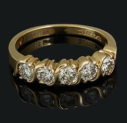 Кільце з жовтого золота з діамантами С46Л1№8