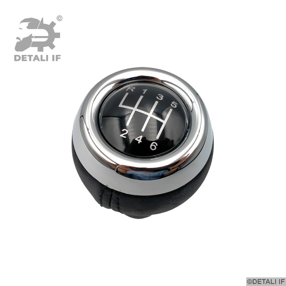 Ручка передач Кпп Mini F56 6п