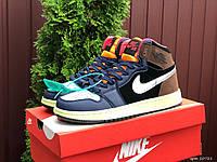 Мужские Молодежные кроссовки Nike Air Jordan, синие с коричневым (FD)