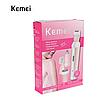 Эпилятор Kemei KM-3024 беспроводной аккумуляторный + насадки для чистки и массажа лица 3В Розовый, фото 6