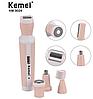 Эпилятор Kemei KM-3024 беспроводной аккумуляторный + насадки для чистки и массажа лица 3В Розовый, фото 5