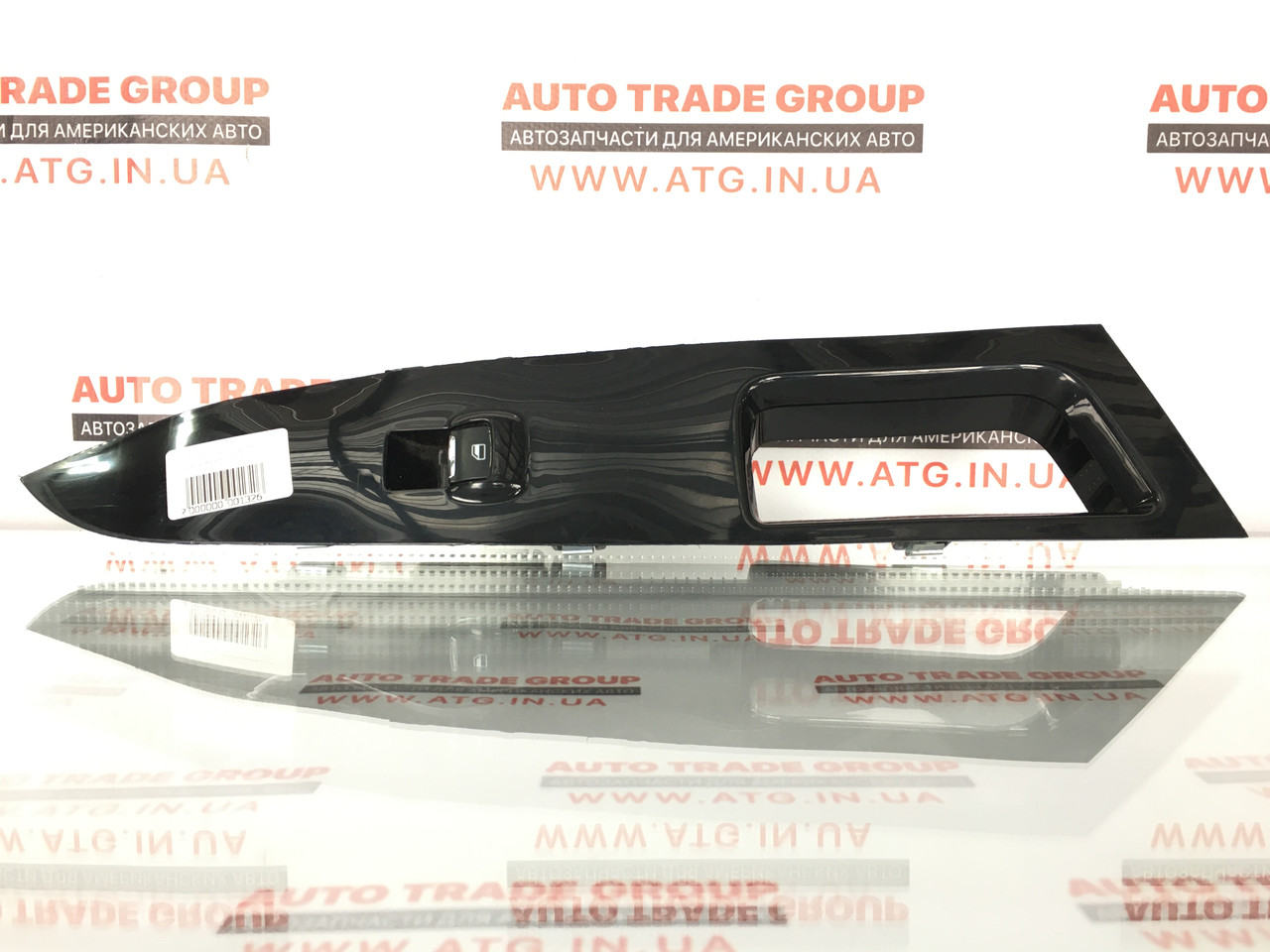 Управление стеклоподъемником зад прав Ford Fusion mk5 13- DG9Z-14529-AB