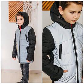 """Куртка демисезонная на мальчика """"Ден"""" светоотражающая черная 122"""
