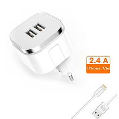 Сетевое зарядное устройство Brum S009   5V 2.4A 2*USB + Lightning кабель (iPhone 5/6/7/8/X)