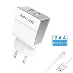 Сетевое зарядное устройство Brum S005   5V 2,4A 2*USB + Lightning кабель (iPhone 5/6/7/8/X)