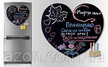 Магнітна дошка для крейди Big Love 48*43