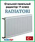 Стальной радиатор Radiаtori 11k 500*2000 боковое подключение, фото 2