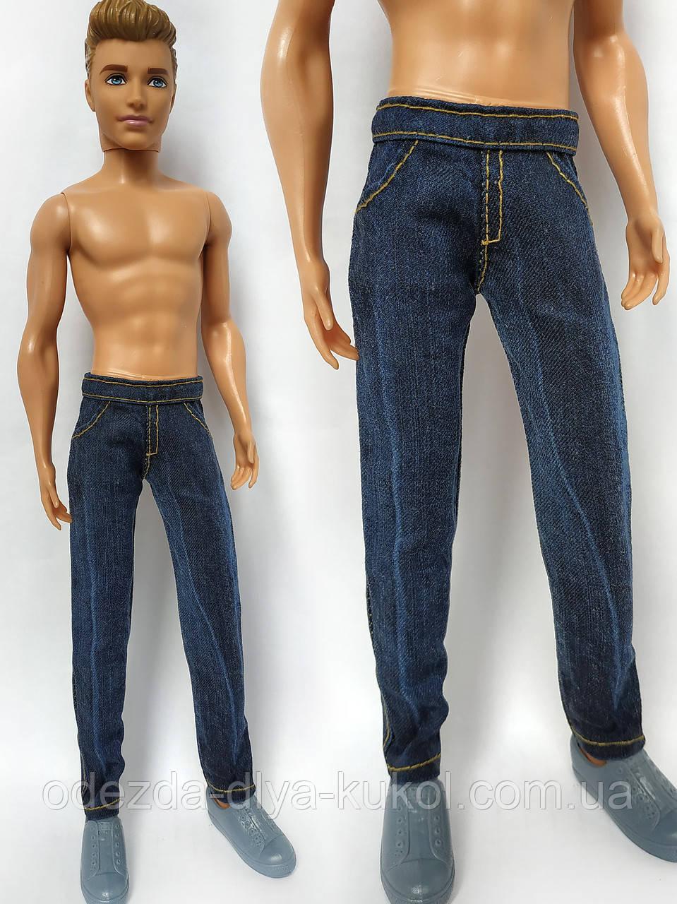 Одяг для Кена - джинси