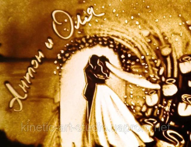 Песочное шоу на свадьбу, рисование песком на свадьбу, свадебная песочная анимация