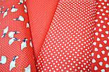 Бязь с белыми сердечками 15 мм на красном фоне (№140)., фото 4