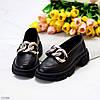 Эффектные кожаные черные женские туфли натуральная кожа на массивной подошве 37-24 / 38-24,5см, фото 2
