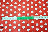 Бязь с белыми сердечками 15 мм на красном фоне (№140)., фото 2