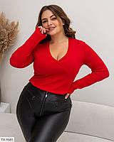 Стильна жіноча кофта-блуза облягає з імітацією запаху на грудях декольте великих розмірів батальна 48-58