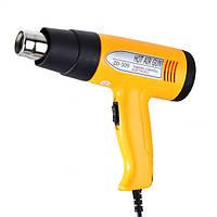 Фен технический ZD-509 800/1500W