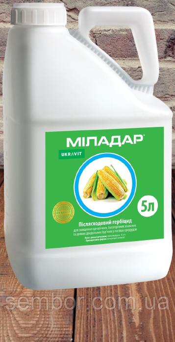 Гербіцид Миладар на кукурудзу ( Мілагро нікосульфурону 45 г/л) для знищення злакових та деяких двудольны
