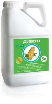 Гербіцид Диво Н (Банвел), Дикамба 480 г/л, для пшеницы, ячменя, кукурузы от сорняков/від багаторічних бур'янів