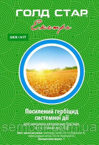 Системный гербицид Голд Стар Экстра 70г. Укравит, убирает сорняки на посевах зерновых культур трибенурон-метил
