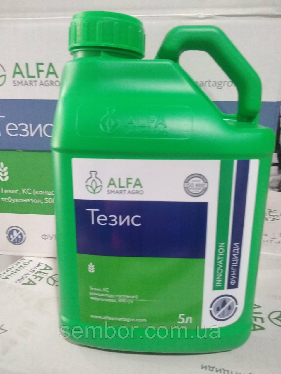 Системный фунгицид Тезис (5л) системний фунгіцид для захисту сільськогосподарських рослин від захворювань