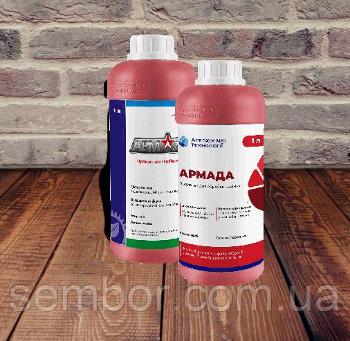 Фунгіцидний інсектицидний протруйник для картоплі АРМАДА 1л, протруювач для картоплі та розсади