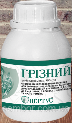 Гербіцид Грізний 0,25 кг (аналог Гранстар)  Нертус