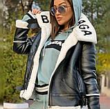 Дублянка жіноча зимова косуха з хутром Balenciaga, фото 8
