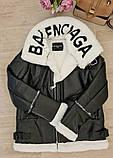 Дублянка жіноча зимова косуха з хутром Balenciaga, фото 7