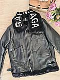 Дублянка жіноча зимова косуха з хутром Balenciaga, фото 10
