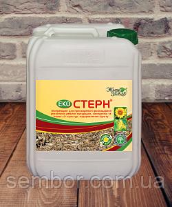 ЭКОСТЕРН деструктор стерні для розкладання пожнивних залишків кукурудзи, соняшнику та інших с/г культур, взд