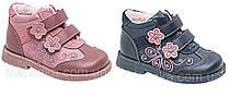 Демісезонні шкіряні черевички на дівчинку Lapsi 23 р сині та рожеві 22 р.